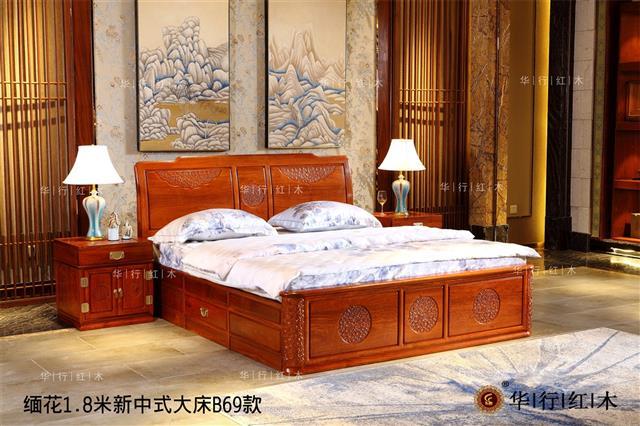 缅花1.8米新中式大床B69款