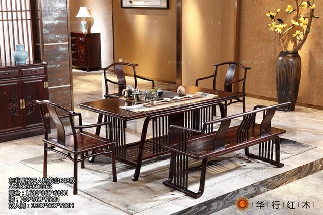 东非酸枝双人椅茶台B48款