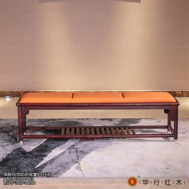 黑酸枝简韵床尾凳B116款